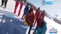 《男生女生冰雪大冲关》2018年02月12日