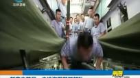 新春走基层:走进海军潜艇部队
