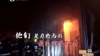 """新闻mzc24梦之城娱乐网站会 最美的""""逆行者"""""""