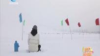 冬季牧歌 中