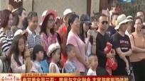 春节黄金周三亚:美景与文化融合 丰富游客旅游体验