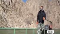 丈量黄河 跨越中国科罗拉多