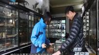 中国海岸行 广东·汕头(下)