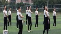 海南原创广场舞 动力八拍(下)