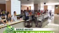 海南农垦:第一季度汇总营业收入50.7亿元