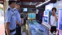 连警察都不知道的警察 化身海南旅游守护者