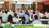 海南农垦:统一思想 提高认识 推进改革发展