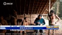 《中国旅游新闻》2018年04月22日