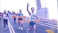 跑吧!老李