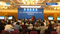 上海:优化自贸区跨境贸易政策 助力企业发展