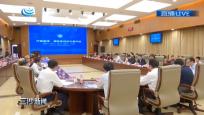 2018年海洋防灾减灾宣传主场活动在京举办