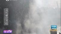 瓦房起火烧穿屋顶 警民合力及时扑救