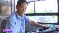 乘客上车手机被偷 司机起身奋勇直追