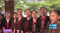 东方:以学校为阵地 传承黎族文化
