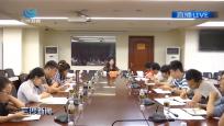 上合组织成员国文化部长会晤将在三亚举行