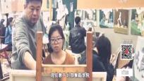 油彩人生 吕修峰