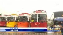 《中国旅游新闻》2018年06月20日
