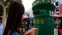 纪录中国 指尖上的梦想