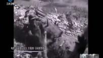 《中国人民解放军军歌》