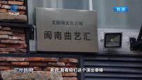 《中国海岸行》之福建厦门(三)