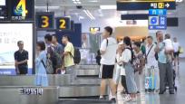 海口美兰国际机场荣膺2018年全球机场服务质量卓越成就奖