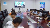 三沙市设分会场参加全省防风防汛视频工作会议