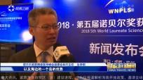 《中国旅游新闻》2018年08月13日