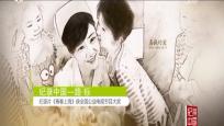 路·标——纪录片《青春上海》获全国公益电视节目大奖