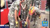 百姓消防:今天我当班--久炼成钢