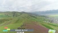 《健跑中国》2018年08月07日