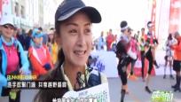 《健跑中国》2018年08月03日