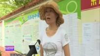 东方:美化乡村环境 提升村民幸福感