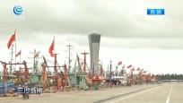 三亚:南海开渔 渔民期待鱼获满仓