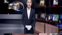 """解密时间 现代""""神农""""袁隆平的田园梦"""