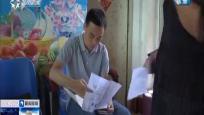 海口:中小学招生实地核查 记者走访核查过程