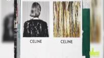 [时尚大事件]欧美时尚圈风起云涌 众多品牌开启变革新时代