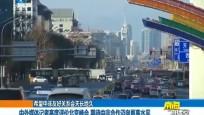 中外媒体记者高度评价北京峰会 期待中非合作迈向更高水平