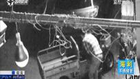 海南警事:监控里的格子衣