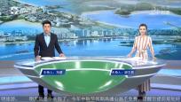 《中国旅游新闻》2018年9月21日