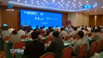 上海海洋工程装备制造业创新中心揭牌