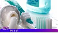 牙膏的多种神奇用途
