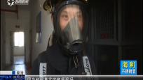 百姓消防:消防安全人人学