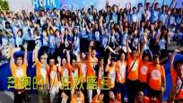 《健跑中国》2018年09月14日