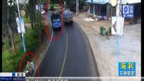 海南警事:夺命回家路