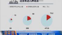 """""""中国医师奖""""获得者夏鹰—""""医师节""""后话医师"""