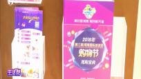 """""""海购lucky王""""抽奖结束 幸运市民收获大奖"""