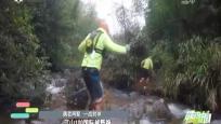 《健跑中国》2018年10月26日