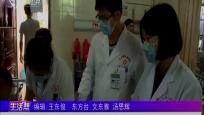 東方:培養醫療人才 強化醫療服務