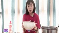 生活妙招:如何清洗菜篮子污垢