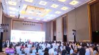 2018全国大众创业万众创新活动周海南省系列活动启动